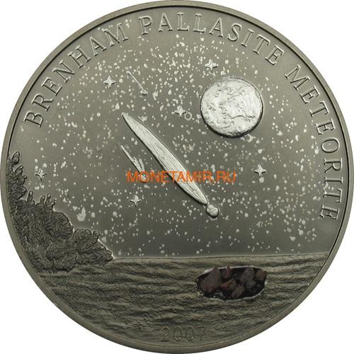 Острова Кука 5 долларов 2007 Метеорит Бренхам (Cook Islands 5$ 2007 Meteorite BRENHAM).Арт.60