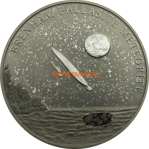 Острова Кука 5 долларов 2007 Метеорит Бренхам (Cook Islands 5$ 2007 Meteorite BRENHAM).Арт.60 (фото)