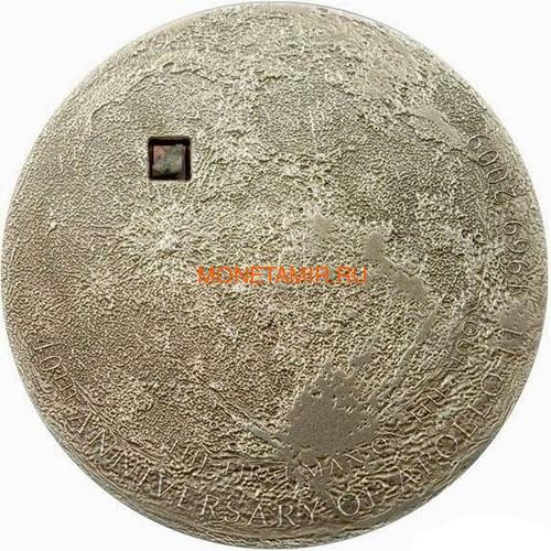 Острова Кука 5 долларов 2009 Лунный метеорит (Cook Islands 5 $ 2009 Lunar meteorite).Арт.60 (фото)