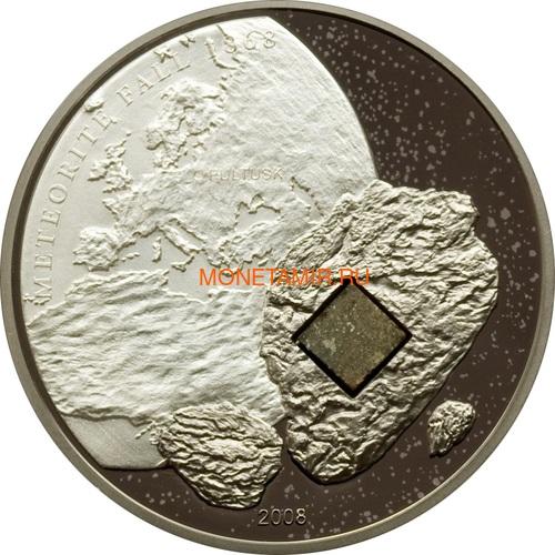 Острова Кука 5 долларов 2008 Метеорит Пултуск (Cook Islands 5$ 2008 Meteorite Pultusk).Арт.60
