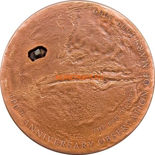 Острова Кука 5 долларов 2009 Метеорит Марс - 400-лет начала изучения Марса (Cook Islands 5$ 2009 Mars Meteorite).Арт.60