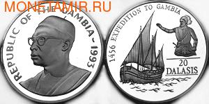 Экспедиция в Гамбию в 1456 году