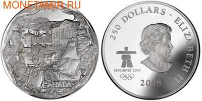 Канада 250 долларов 2008. Ванкувер-2010. История Канады, корабли