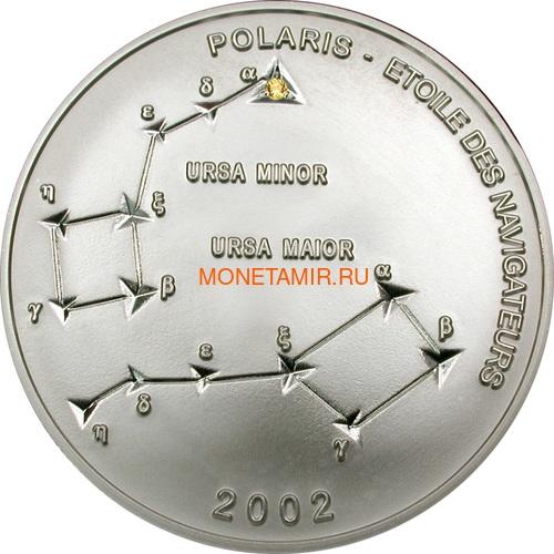Демократическая Республика Конго 10 франков 2002 Полярная звезда Большая медведица и Малая медведица.