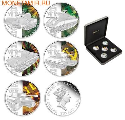 Тувалу 5х1 доллар 2010.Танки Второй Мировой Войны (набор).Арт.000152531965/60
