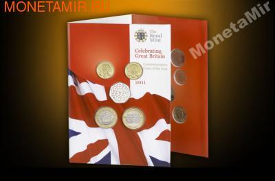 Великобритания Полный годовой набор 2011.