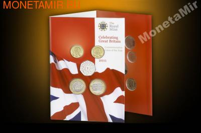 Великобритания Полный Годовой Набор 2011 (The 2011 UK Brilliant Uncirculated Annual Coin Set).Арт.60