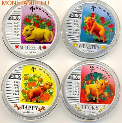 """Набор """"Лунный календарь: бык на изобилие, бык на успех, бык на удачу и бык на счастье"""""""