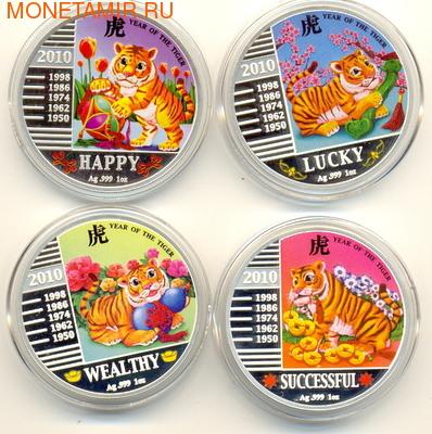 "Набор ""Лунный календарь: тигр на изобилие, тигр на успех, тигр на удачу и тигр на счастье"""