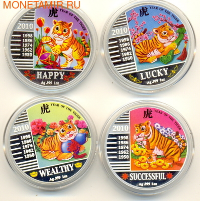 "Набор ""Лунный календарь: тигр на изобилие, тигр на успех, тигр на удачу и тигр на счастье"" (фото)"