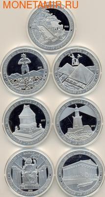 Берег Слоновой Кости 7х1500 франков 2010.7 чудес света (набор). (фото)