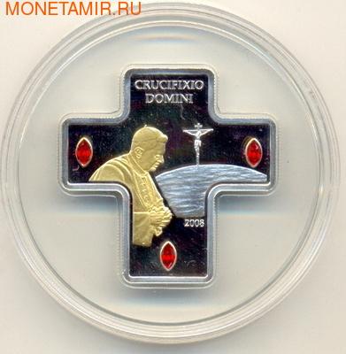 Crucifixio Domini