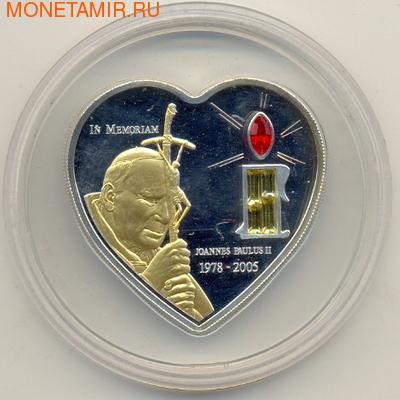Papst Johannes Paull II. in Memorium (фото)