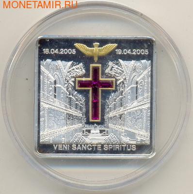 Veni Sancte Spiritus (фото)