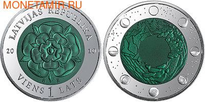 Монета времени III