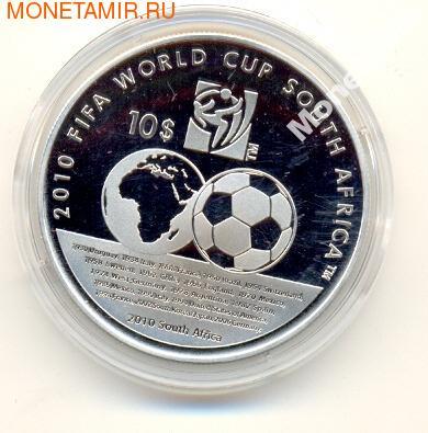 2010 FIFA мировой кубок Южная Африка