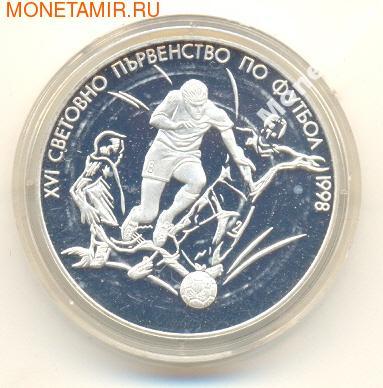 ХVI первенство по футболу 1998 года