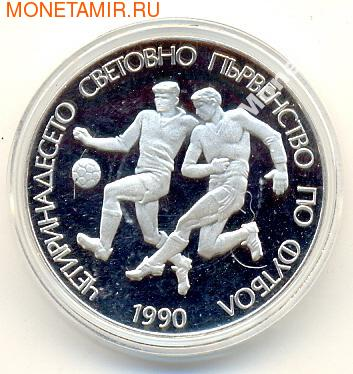 Первенство по футболу 1990 года