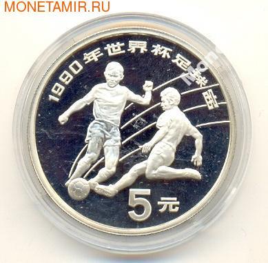 Футболисты.Чемпионат 1990. Китай 5 юаней 1989. (фото)