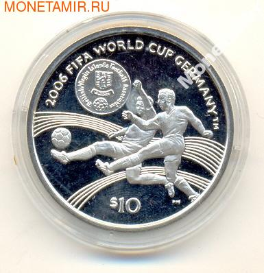 Чемпионат 2006 (Германия)