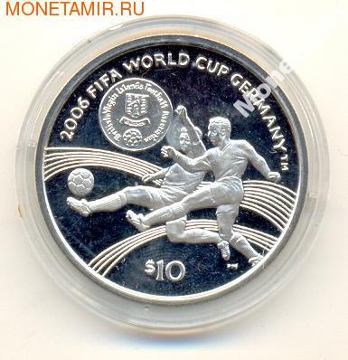 Чемпионат 2006 (Германия) (фото)