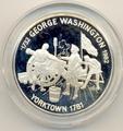 Джордж Вашингтон с орудием