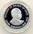 Даниель Торотич Арап. Кения 500 шиллингов 1988.