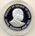 Даниель Торотич Арап. Кения 1000 шиллингов 1991.