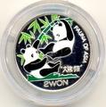 Панда с детенышем