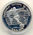 Чемпионат - США 1994