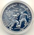 Армения 100 драм 2004. Чемпионат мира - Германия 2006