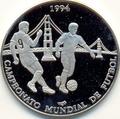 Чемпионат мира 1994. Арт: 0000890F0101