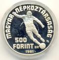 Футбол. Чемпионат мира 1982. Венгрия 500 форинтов 1981.
