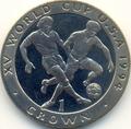 Чемпионат мира - США 1994
