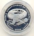 Чемпионат мира - Корея-Япония 2002 (стадион). Арт: 0000507F0190