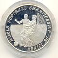 Чемпионат мира - Мексика 1986. Арт: 000058440175