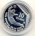 Чемпионат мира - Германия 2006. Арт: 0000676F0293