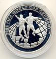 Чемпионат мира- Германия 2006