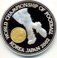 Чемпионат мира - Корея-Япония2002