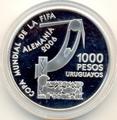 Чемпионат мира - Германия 2006