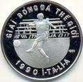 Чемпионат мира - Италия 1990. Арт: 1000588F0331
