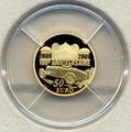 Эторе Бугатти. Франция 50 евро 2009.