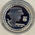 Франция 5 евро 2008. Коко Шанель