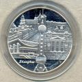 Франция 1/4 евро 2008. Шанхай