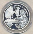 Франция 10 франков 2001. Версаль