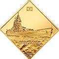 Палау 500 долларов 2010 Линкор Ришелье Боевые Корабли (Palau 500$ 2010 Richelieu Battleships 2,5oz Gold).Арт.60
