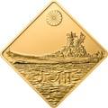 Палау 500 долларов 2008 Линкор Ямато Боевые Корабли (Palau 500$ 2008 Yamato Battleships 2,5oz Gold).Арт.60