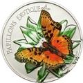 Камерун 1000 франков 2011 Бабочка Харакс серия Экзотические Бабочки 3D (Cameroon 1000 Francs 2011 Exotic Butterflies Charaxes Fournierae 3D Silver Coin).Арт.000190534492/60