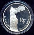 Франция 100 франков 1993. Победа