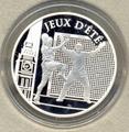 Франция 10 евро 2010. Летние игры. Гандбол